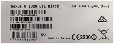 image of an example A-Tick located on the product information label under the battery of a mobile phone